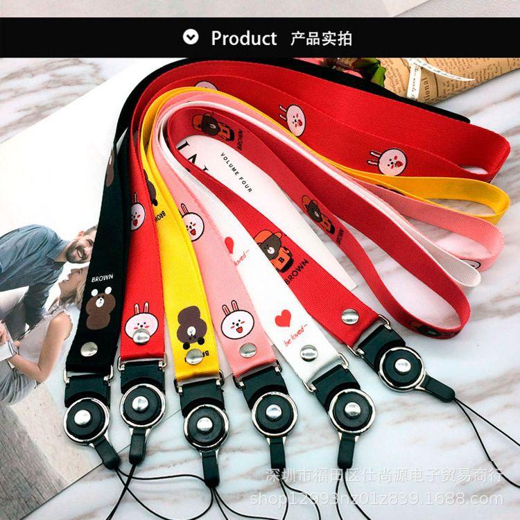 创意卡通手机挂绳 多功能尼龙可拆分手机指环挂绳 可定制logo
