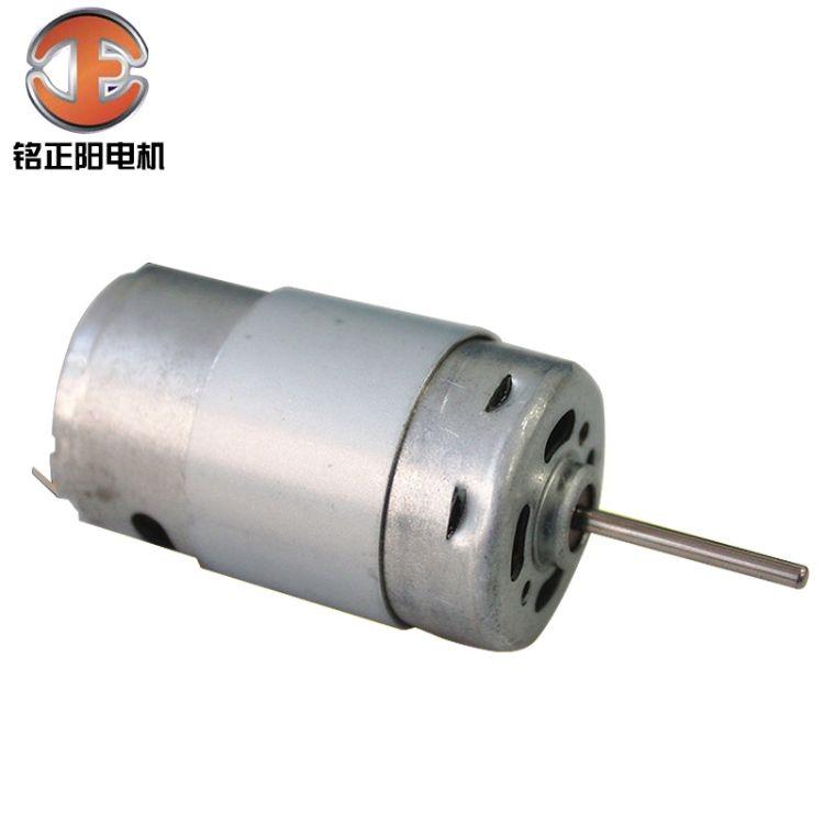 厂家直供RS-395SA微型电动直流马达吸尘器 有刷直流电机马达 可定制