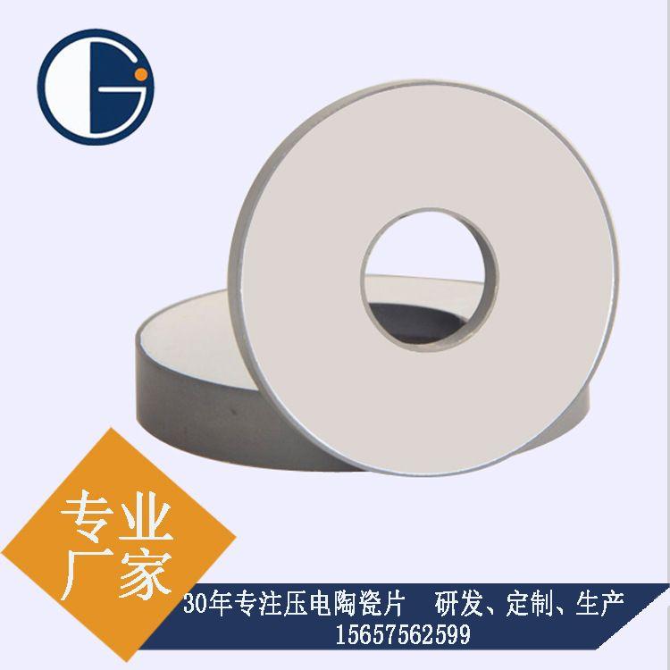 压电陶瓷长条压电陶瓷换能器专用晶片压电陶瓷换能片压电换能片