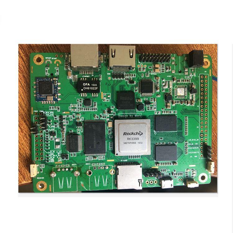 瑞芯微RK3399RK3288安卓智能主板 商显广告机主板点餐机主板开发