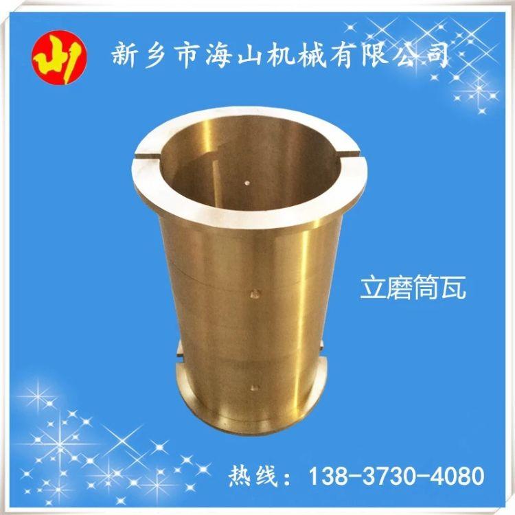 铜套厂家非标定制铜瓦套供应高质量磨床轴瓦热销