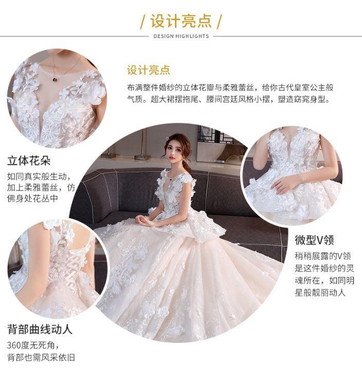 婚纱礼服批发中袖圆领拖尾2018新款韩式简约大码蕾丝孕妇婚纱