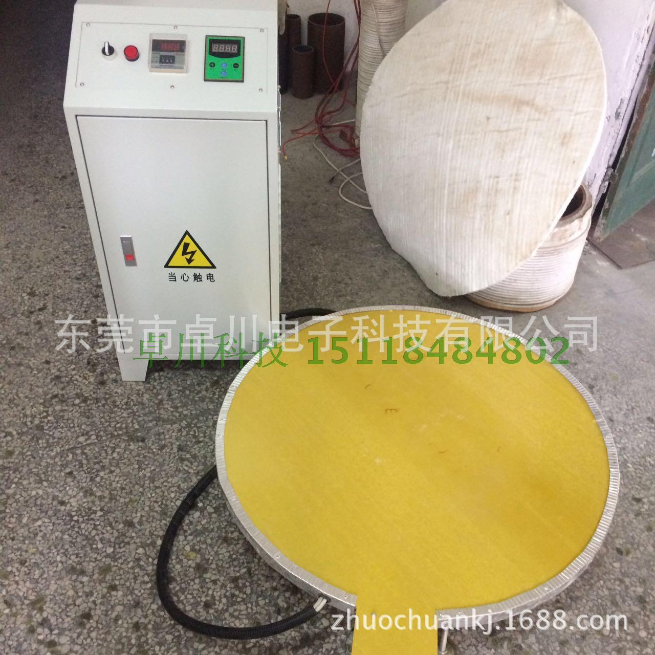 扩散泵 600 光学镀膜机扩散泵10KW电磁加热 电磁加热控制器整套