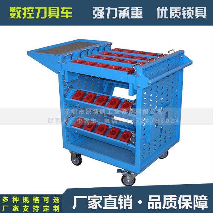 供应东莞数控刀具车CNC移动刀具柜SHK63刀具车