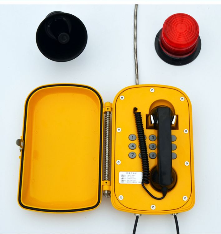 防爆有线对讲防尘防水特种数字抗噪音矿用防爆扩音电话机