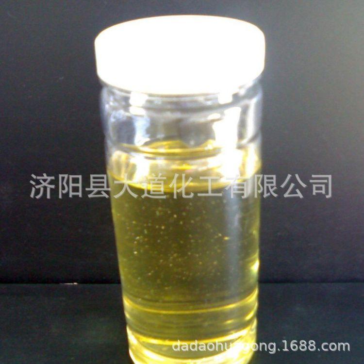 供应 手工皂原料油 化妆品基础油 双漂可分装 精炼一级蓖麻油价格
