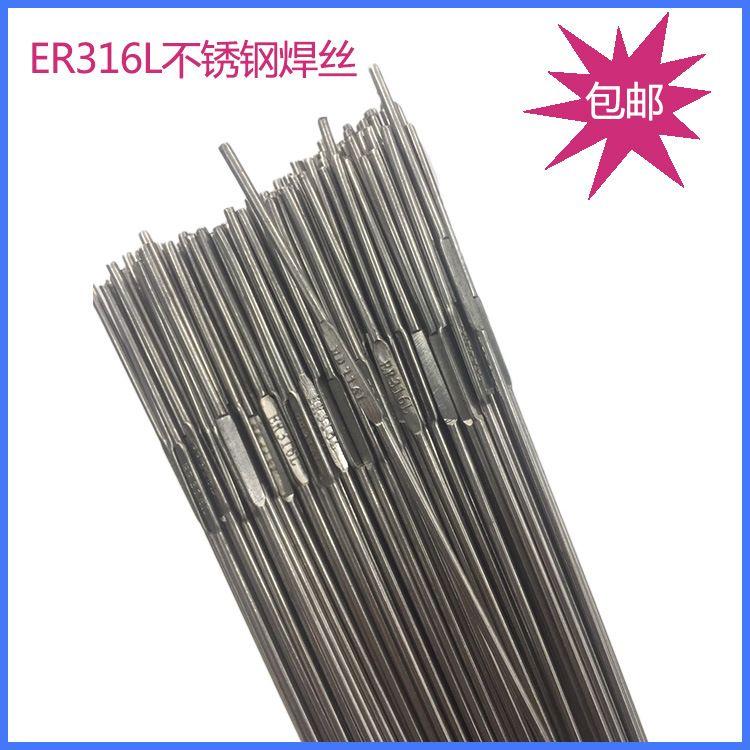 西安ER309埋弧不锈钢焊丝 贝达ER309实芯不锈钢焊丝