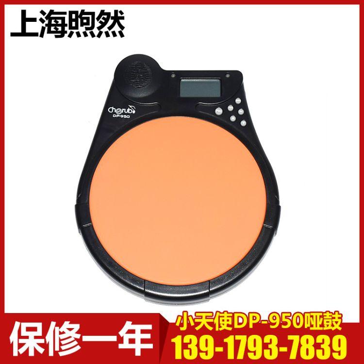 小天使DP950哑鼓 练习鼓哑鼓垫套装哑鼓 练习器打击板