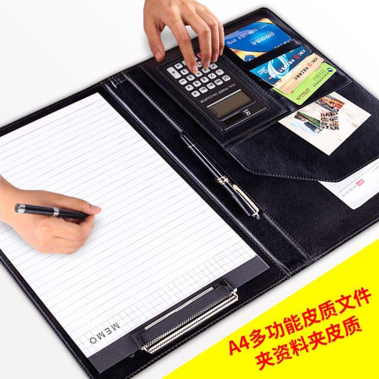 现货批发商务办公资料夹带计算器板夹A4皮革经理夹文件夹定制logo