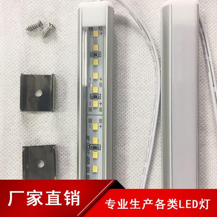 LED橱柜灯 硬灯条 衣柜 书柜灯 酒柜灯 展架灯