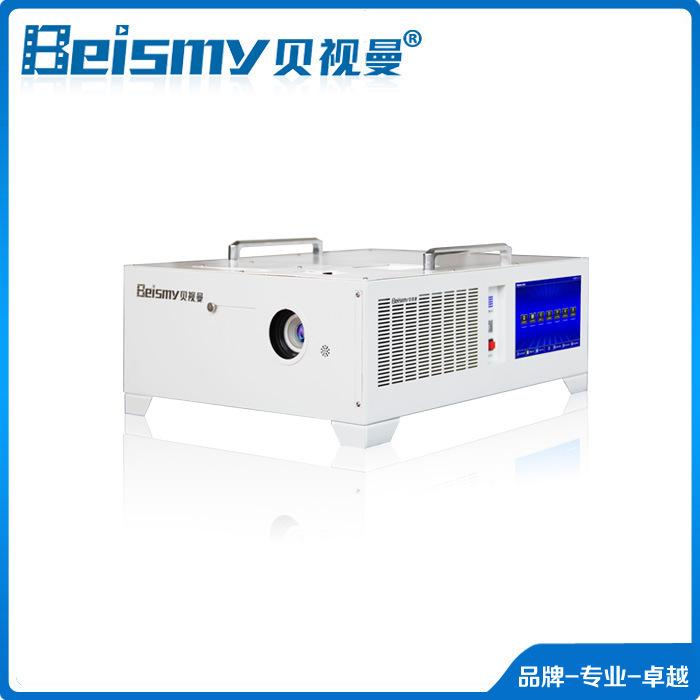 贝视曼  数字智能影音设备 BSK105