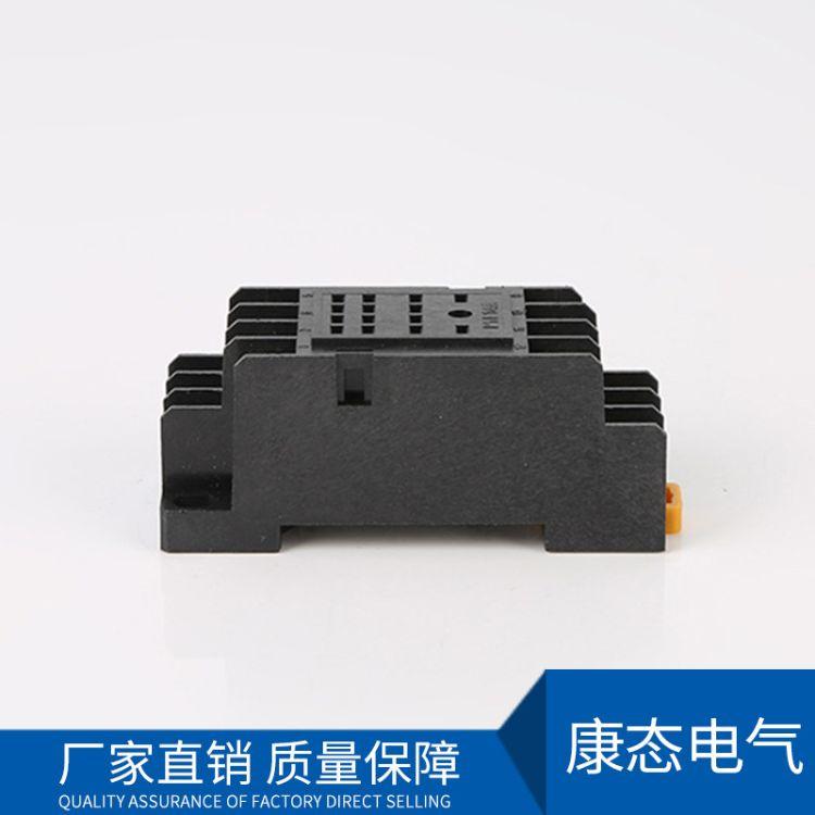 中间电磁继电器座子PYF14小型继电器底座14脚配HH54PMY4N-J导轨座