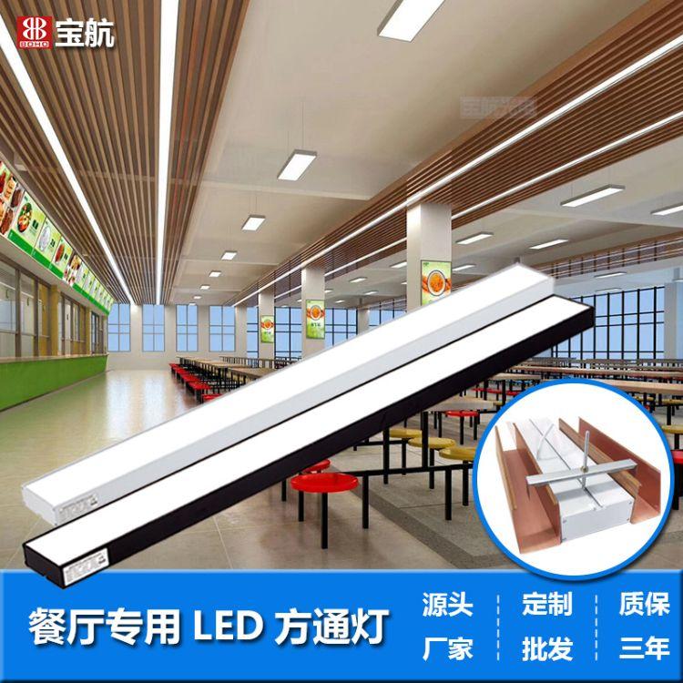 包邮新款方通灯长条灯铝方通专用照明线条灯健身房拼接造型灯