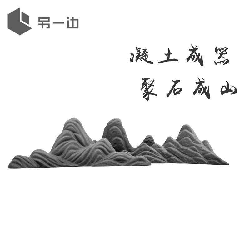 [工厂]另一边混凝土假山摆件禅意笔架托筷子架纯手工复古山水摆件