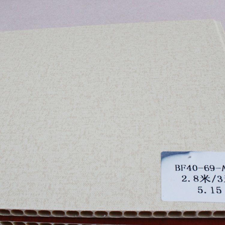 厂家直销竹木纤维集成墙板 家装背景墙装饰 护墙板 定制