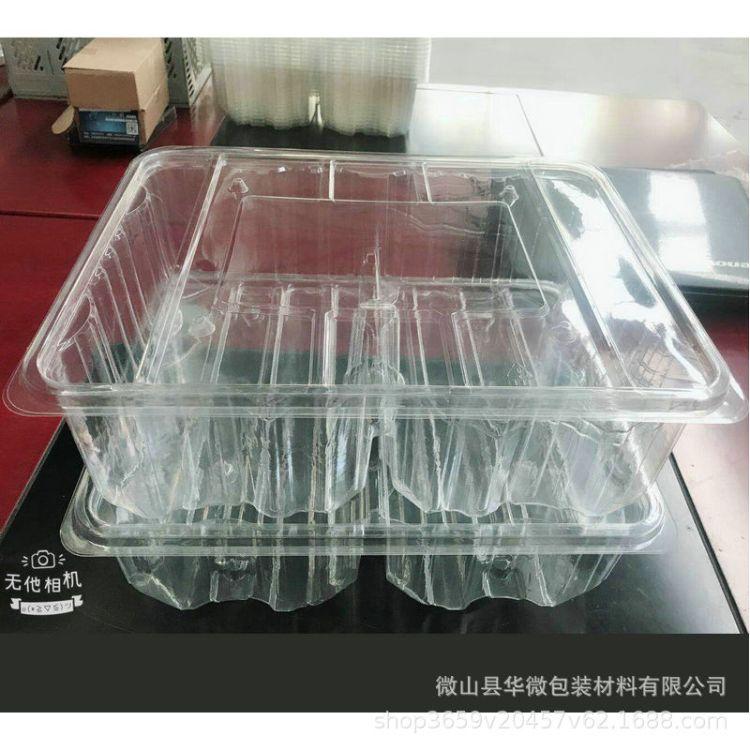 定制优质一次性透明水果蔬菜包装盒 三分格双格透明塑料果蔬盒
