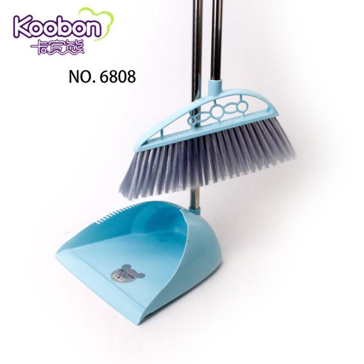 卡宾熊 不锈钢扫帚 塑料清洁套装 扫地 扫把簸箕套装组合