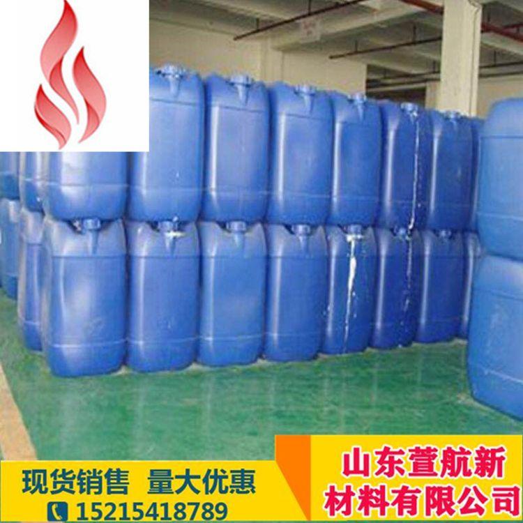 泡花碱厂家 水玻璃液体硅酸钠批发价格 3.1模水玻璃工业级