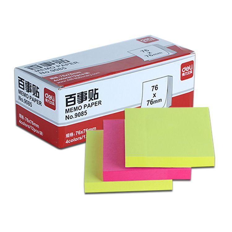 彩色便利贴 得力9085彩色便签本百事贴批发 荧光色纸便签纸