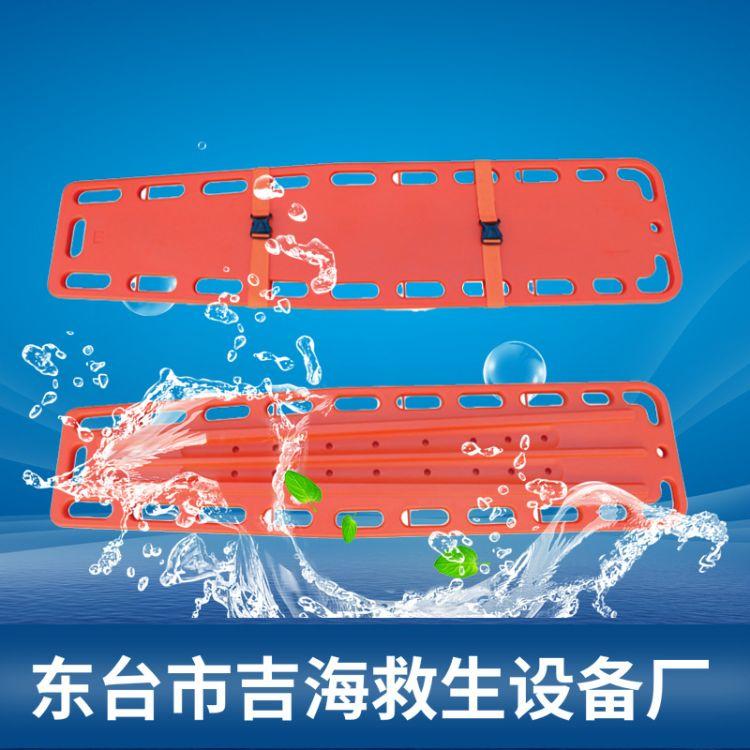 脊椎板 脊柱板 急救板 板式担架 塑料担架 救生板