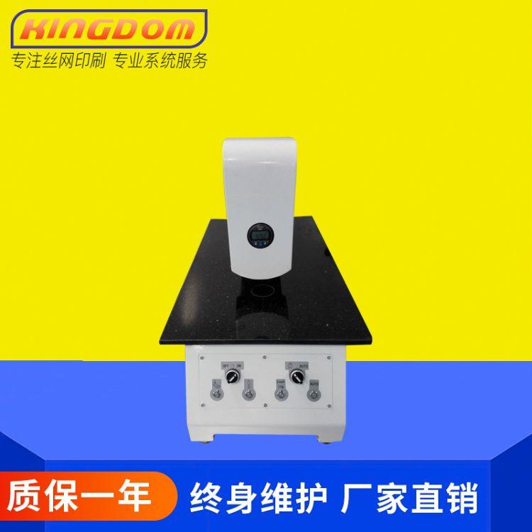 KINGDOM-供应台式膜厚仪 涂层测厚仪 丝印网版检测厚度用台式测厚仪