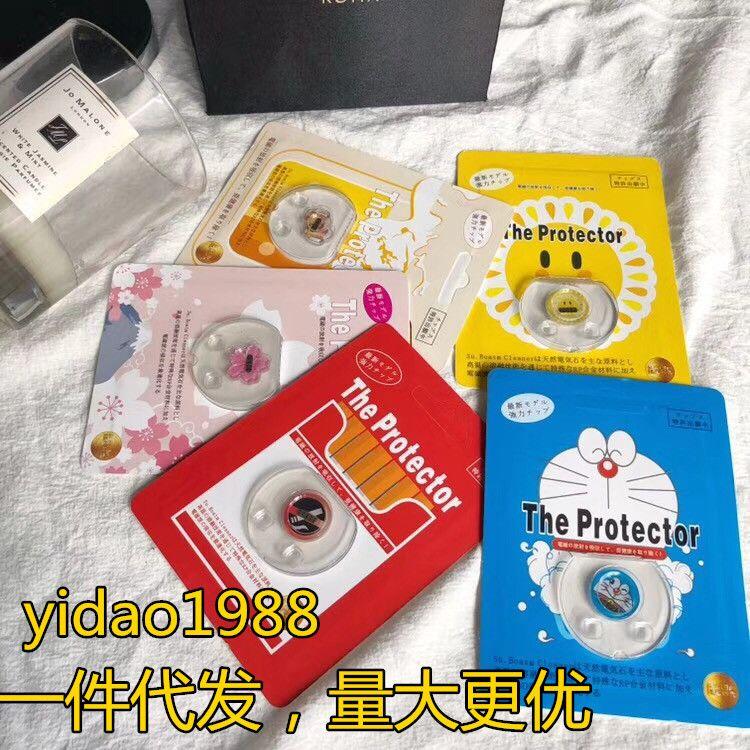 微商爆款日本手机防辐射贴纸卡通手机贴纸儿童正品辐射贴遮瑕贴