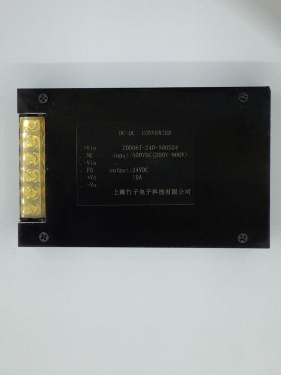 DC-DC电源模块500V转24V 大功率240W380W隔离 开关电源厂家批发