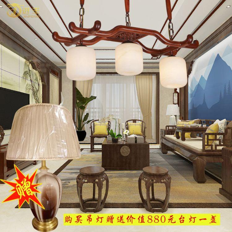 進豐燈飾 客廳中式吊燈 古典餐廳吊燈具 臥室防中式房間LED燈 紅木云石吊燈廠家
