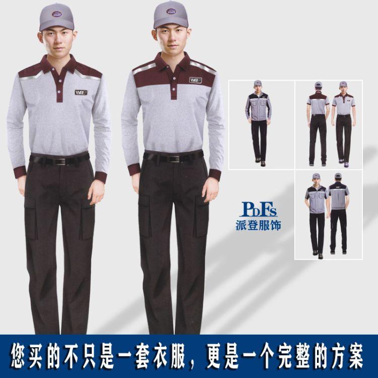 冬季穿的劳保服 纯棉工装工作服 售后工作服长袖工装劳保服工程服