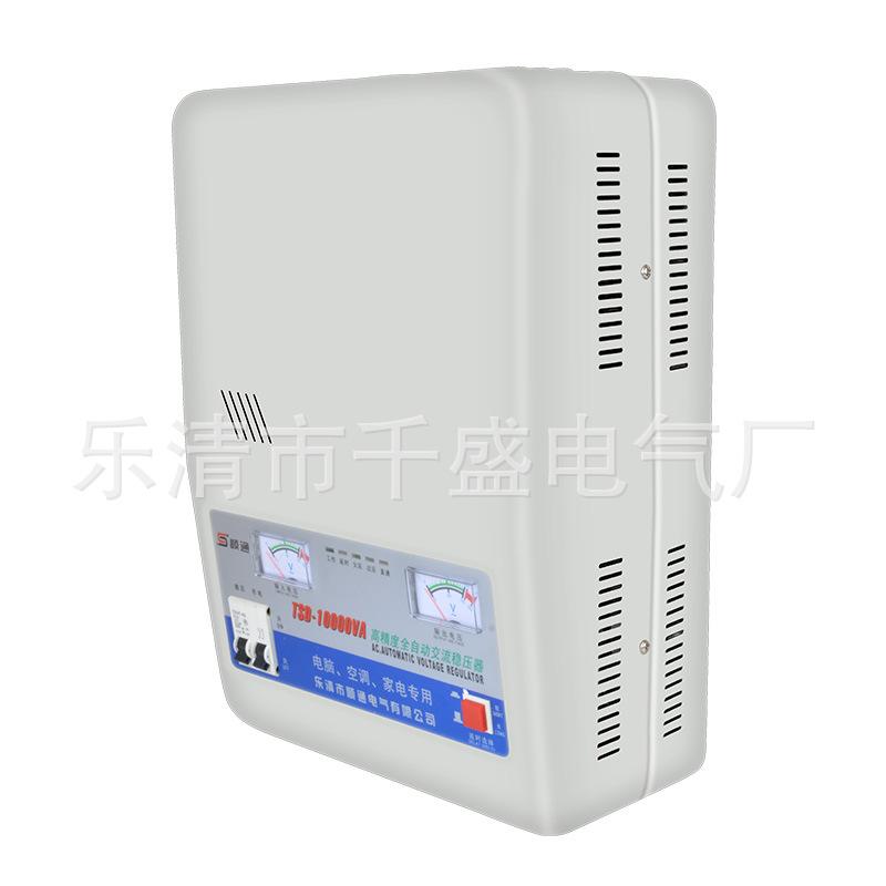 上海稳谷  厂家  TSD-10000VA挂壁型伺服式交流稳压器 单相全自动交流稳压器