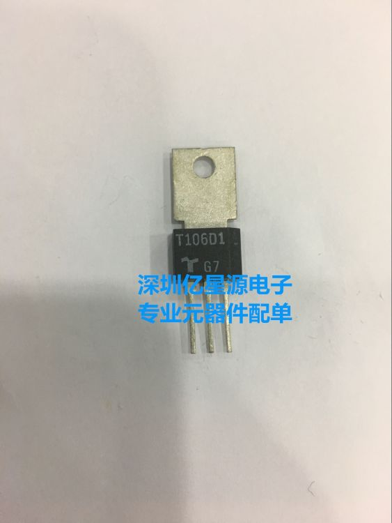 T106D1 单向可控硅 TO-202 400V 4A 晶闸管