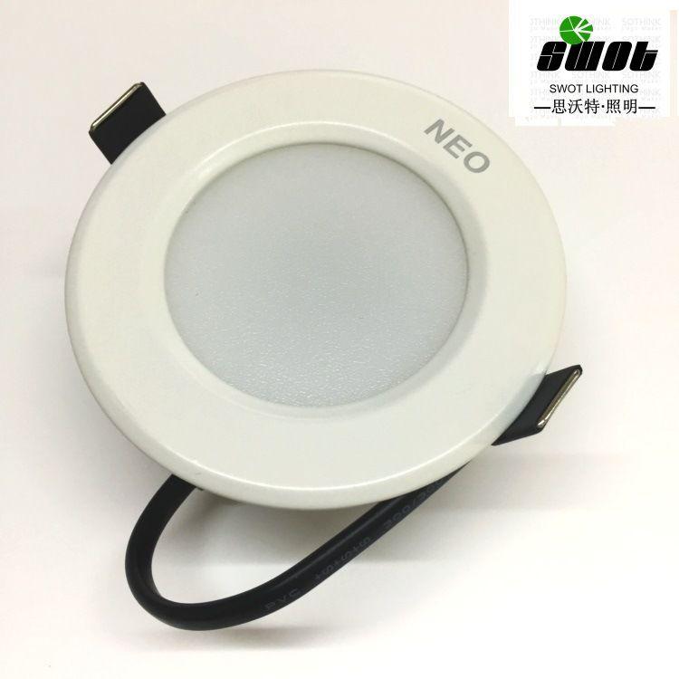 防欧式普款LED筒灯三色变光3W5W7W客厅灯卧室灯走廊灯 嵌入式桶灯