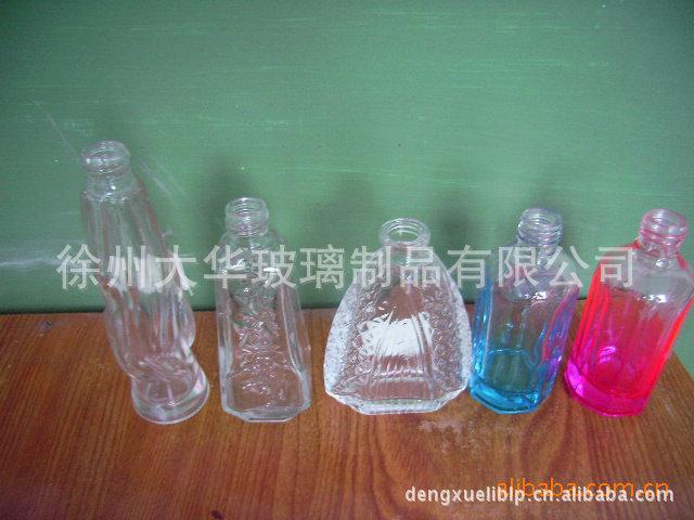 大华 高白料透明圆底化妆品精油瓶膏霜香水玻璃瓶