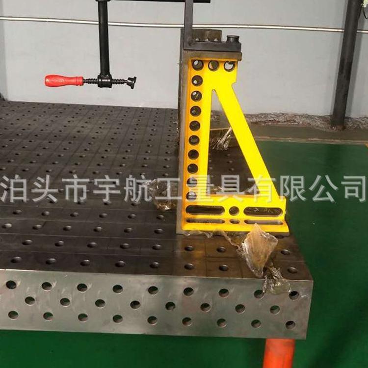 厂家直销 三维柔性焊接平台 多孔定位柔性平板焊接工装平台三维板