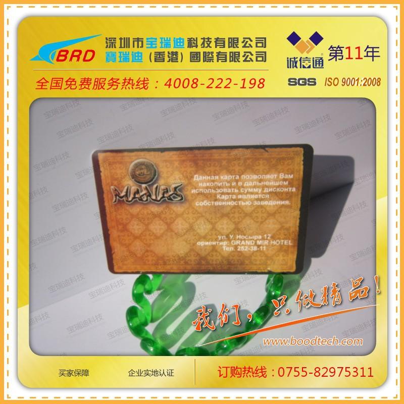 厂家长期磁条卡定做 磨砂卡面 价格优惠 卡片品质保障