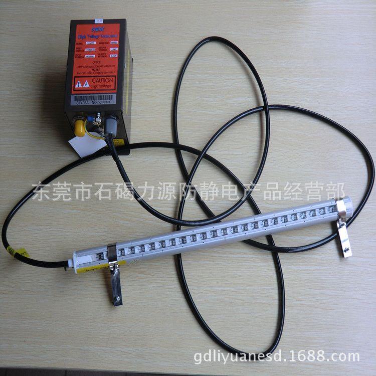 厂家直销防静电风棒-除静电离子铝风棒-静电除尘棒