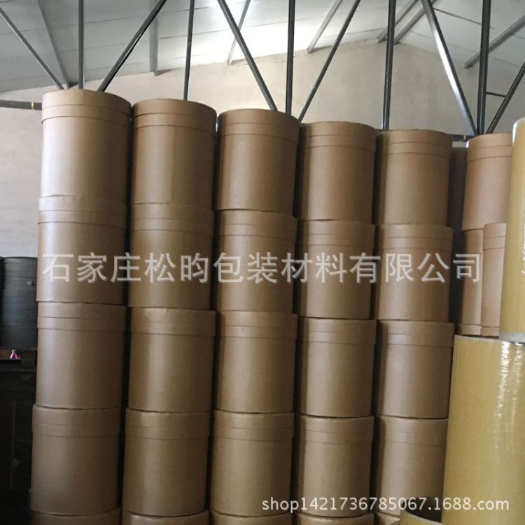 山西包装桶厂家直销  全纸桶批发价格  食品专用桶厂家直销