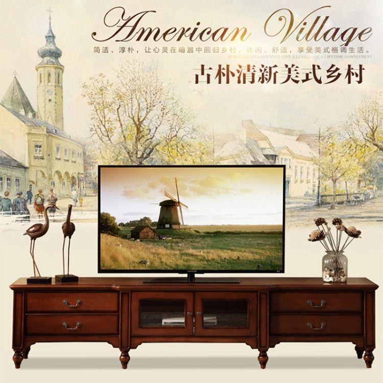 美式乡村客厅全实木电视柜茶几组合复古带抽屉储物地柜厂家直销