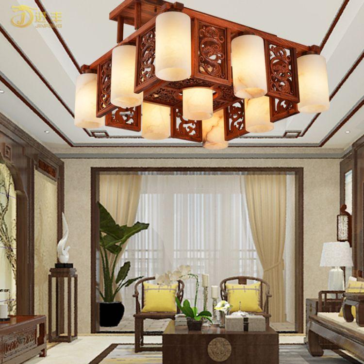厂家直销吸顶灯 中式客厅餐吊灯新中式红木云石吸顶灯方形中式灯具