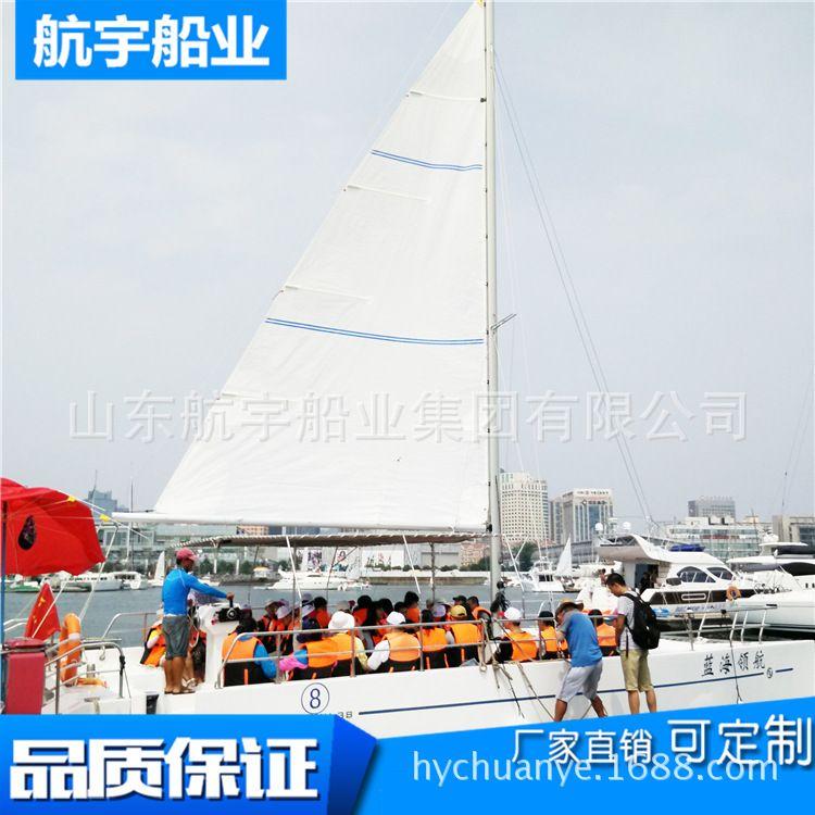 户外休闲运动帆船豪华海上游玩游艇双体帆船观光快艇