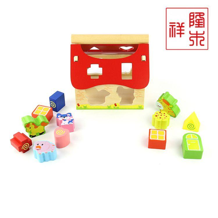 厂家直销儿童创意玩具 木质智立房 松木密度板夹板积木启蒙玩具