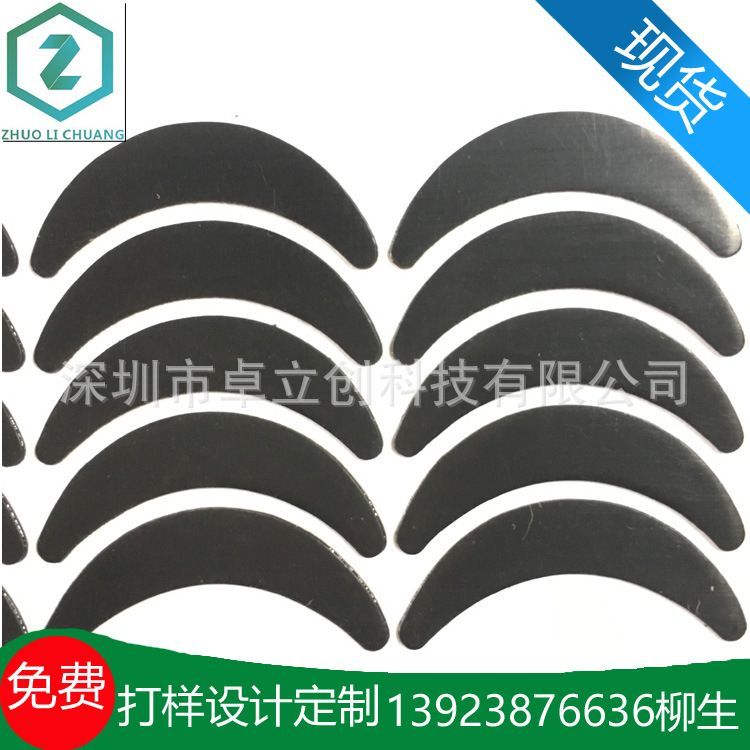 深圳专业生产鼠标脚垫 可加工定制各种规格形状自粘鼠标脚垫胶贴