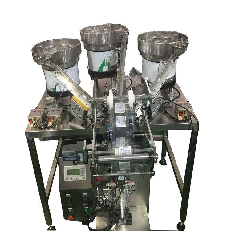 [五金配件]螺丝多物料自动包装机 有视频 可打码 钦典制造