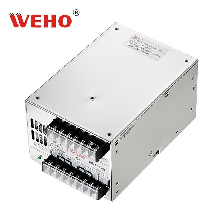伟豪开关电源SP-500W-15 32A开关电源
