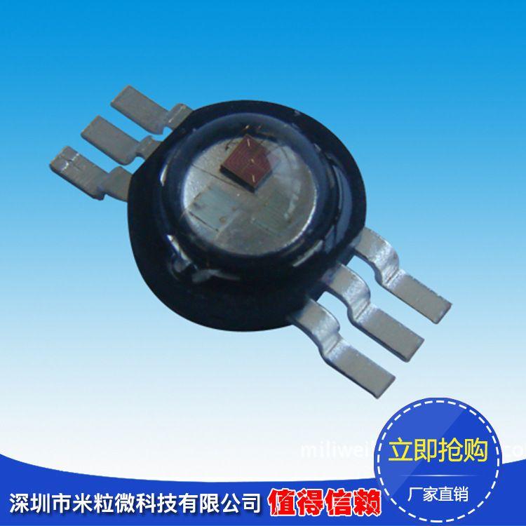 厂家直销 RGB6脚大功率灯珠 1W大功率灯珠 铜支架防流明灯珠