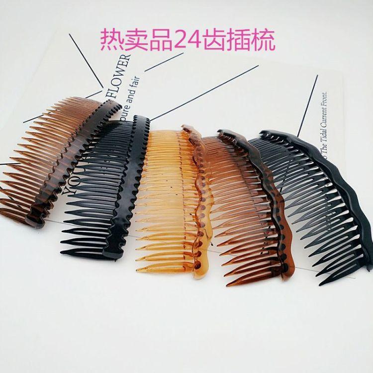 韩版女式头饰24齿发梳插梳塑料盘发器刘海梳义乌饰品地摊货源批发