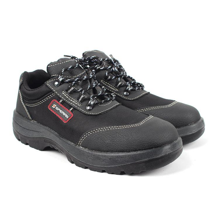 霍尼韦尔SP2011302防静电防砸防刺穿防化低帮劳保安全鞋