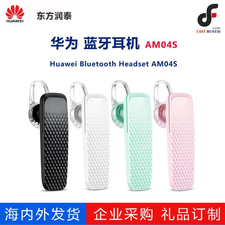 Huawei/华为 AM04S华为蓝牙耳机原装正品荣耀9 P10无线耳塞挂耳式