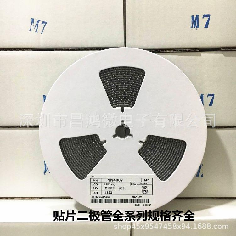 1N4007 M7 SMA 贴片整流二极管DO-214AC 厂家直销 IN4007品质保证