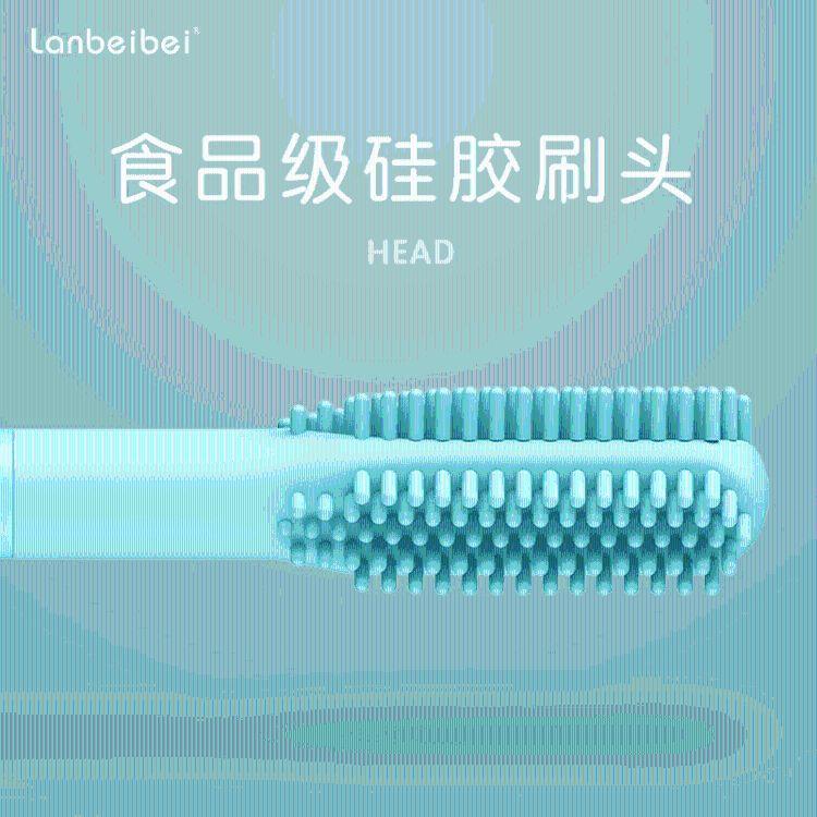 懒贝贝儿童电动牙刷头可替换牙刷配件宝宝硅胶软毛360度牙刷头